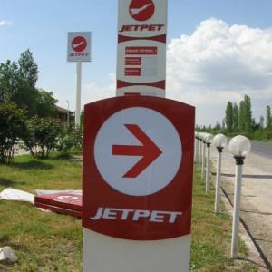 jetpet8